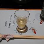 せんなり亭近江肉 橙 -