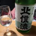 kaku.uchi - 北信流 純米吟醸(小布施)
