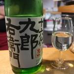 kaku.uchi - 九郎右衛門 特別純米無濾過生原酒(木曽)