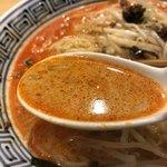 91116415 - 担々麺、中辛