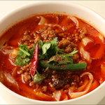 唐朝刀削麺 - 山椒しびれる、麻辣(マーラー)刀削麺。