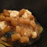 南国惣菜デリ&デリ - 納豆と豆腐の和え物