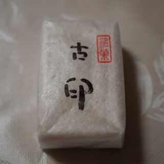 香雲堂本店 - 料理写真:古印最中