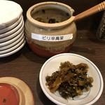 ひのき屋 - ピリ辛高菜
