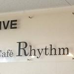 カフェ・リズム - ライブは楽しい