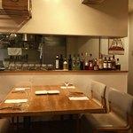 ダルマット - 地下1階オープンキッチン