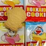 ドラえもんわくわくスカイパーク - 北海道クッキー