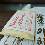 91126234 - [2018/08]外郎小型・5個入り(540円)