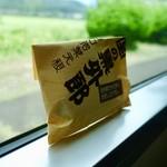 91126247 - [2018/08]生外郎小型・黒外郎(108円)