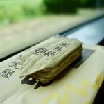 91126253 - [2018/08]生外郎小型・黒外郎(108円)
