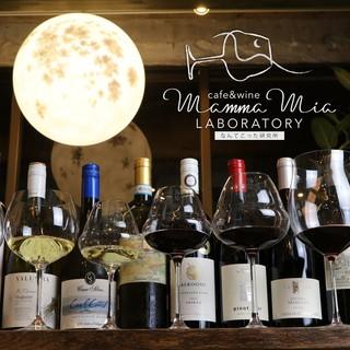 ソムリエ&ワインエキスパート2名♥グラスワイン全12種