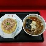 丸福 - チャーハン+半ラーメンセット全景
