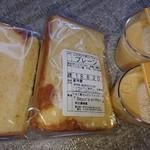 さくらたまご - 料理写真:シフォンケーキとトロトロたまごプリン(税込各180円)
