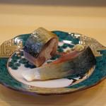 太平寿し - 〆鯖と棒鮨