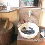 おかげさま - 古風なトイレ