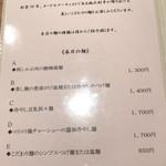 91130640 - メニュー