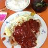 光栄軒 - 料理写真: