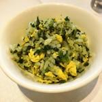 天厨菜館 - 名物の翡翠炒飯