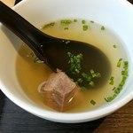 AKASAKA Tan伍 - テールスープ