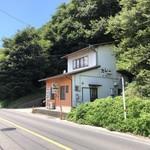 カレー&コーヒー 玉葱ハウス - 県道49号線沿い、東からの外観