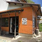 カレー&コーヒー 玉葱ハウス - 西面、玄関