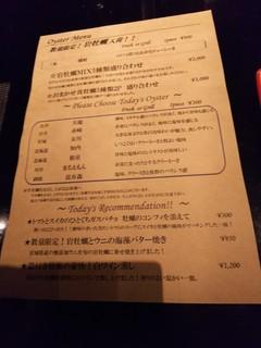 鶏そば・ラーメン Tonari - 牡蠣メニュー