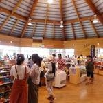 道の駅 桜島 火の島 めぐみ館 - 中はこんなカンジ