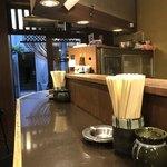 ニサシ - 店内カウンター