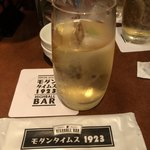 91141951 - 赤坂ハイボール
