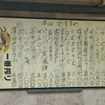神戸六甲道 お好み焼き ぎゅんた -