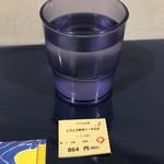 うちなあ家 - ドリンク写真:ISETAN京都店の催事にて