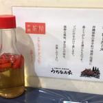 うちなあ家 - ISETAN京都店の催事にて