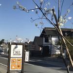 OWL - 看板と富士山