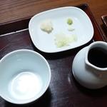 浅田 - 薬味
