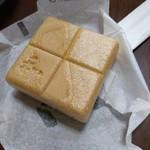御菓子処 和 - 料理写真: