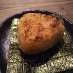 なかめのてっぺん 横浜みなとみらい - 焼おにぎり 248円