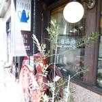 高木珈琲店 - お店の外観