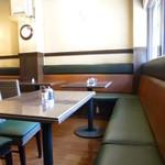 高木珈琲店 - 昔ながらの珈琲ショップです