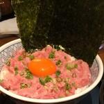 まるさ水産 - ネギトロ丼