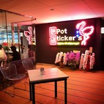 Pot Sticker's Tokyo -