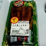 くすりのアオキ - 料理写真:うな重∈(゚◎゚)∋を購入、2割引き