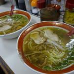 大平山 - 料理写真: