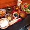うぶすなの家 - 料理写真:うぶすな「川」定食(2,000円)