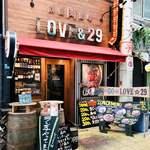 鉄板肉酒場 LOVE&29 - 外観