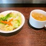 いきなりステーキ - スープ サラダ