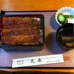天春 - 天然鰻、5,500円。8/19。