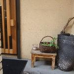 酒菜とごはん 花籠 -