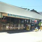 花房商店 -