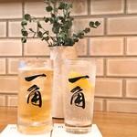 一角 - 一角ハイボール&レモンサワー!