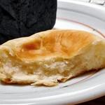 アルモニエ ワシマ ブランジュ - 甘酒パン